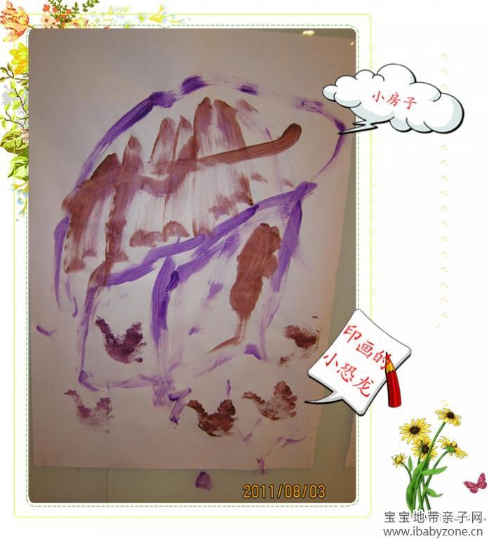 糙的纸画出来有什么区别,水彩笔,颜料,蜡笔画出来有什么不一样,