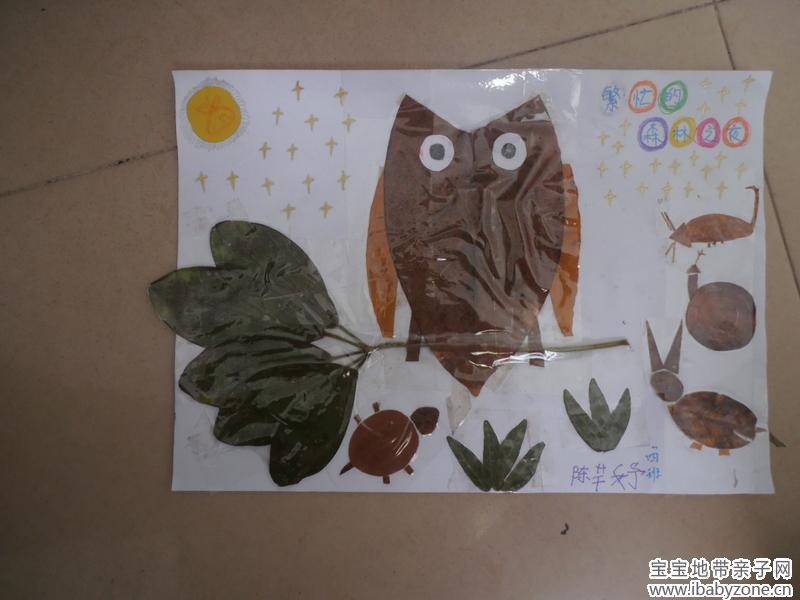 学生的想法都是用树叶拼贴出一些可爱的小动物.
