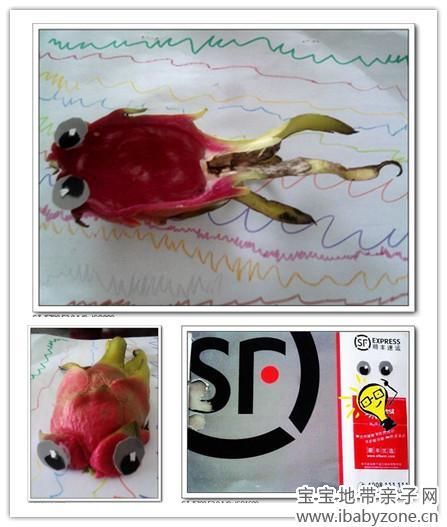火龙果皮做的鱼图片