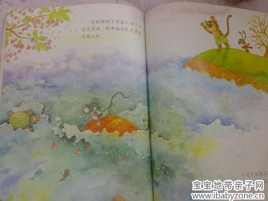 有关浮与沉的童话故事——《科学童话绘本》之《小老鼠过河》