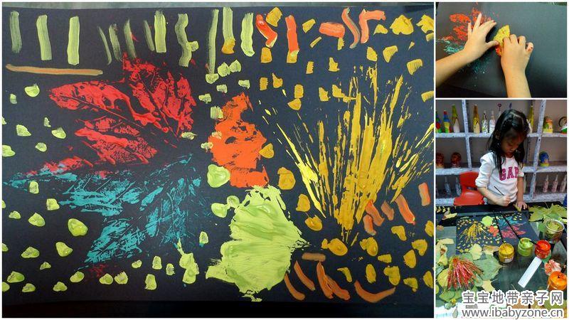 线下活动 活动报道 色彩斑斓的秋天主题艺术读书会    梧桐树的大叶