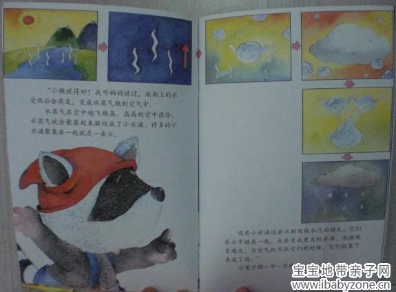 QQ图片20131028174730