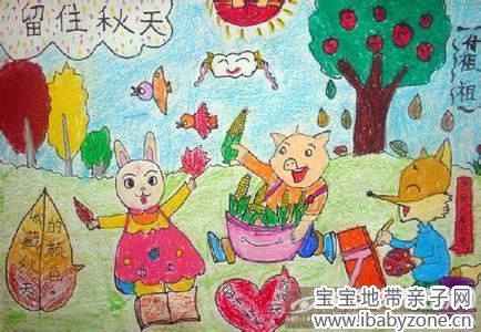 首页 育儿论坛 童真童趣 【留住秋天】 用树叶留住美丽的秋天