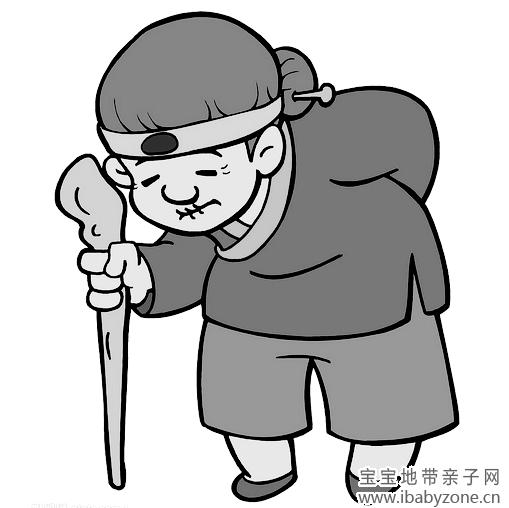 动漫 简笔画 卡通 漫画 手绘 头像 线稿 509_508