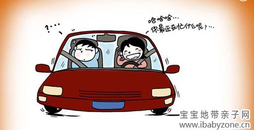 你认为最不文明的开车行为有哪些?你认为最不文明的马路行为有哪些? 你遭遇过哪些奇葩的交通陋习呢?哪些交通事件让你印象深刻呢? 来吐槽下吧。 现在开车的非常多,安全文明出行,是每位司机和行人都应该遵行的。一起来宣言,安全文明出行,从自我做起!