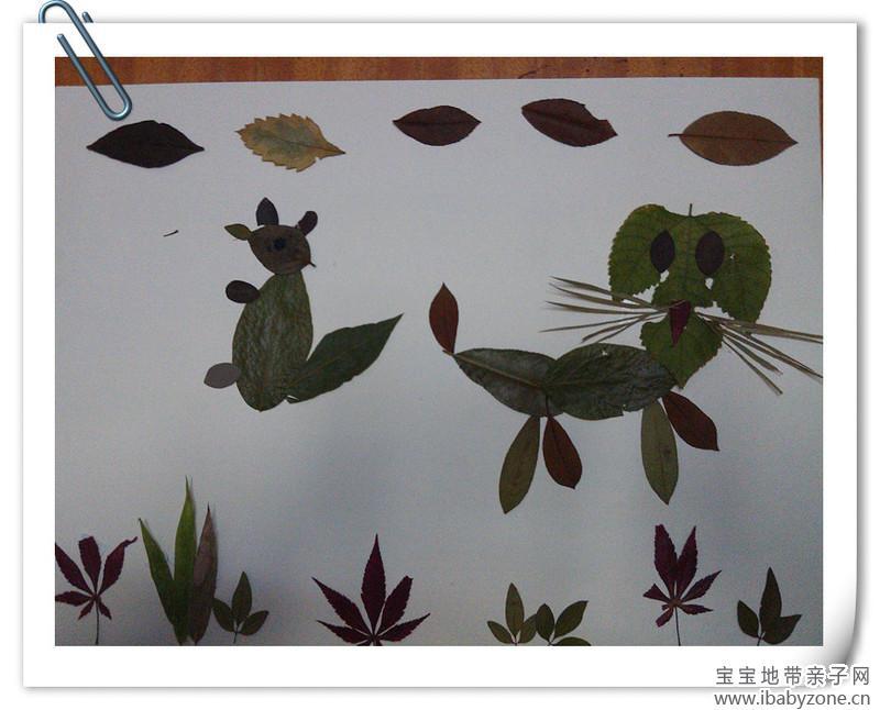 【留住秋天】树叶贴画:蝴蝶中的小女孩