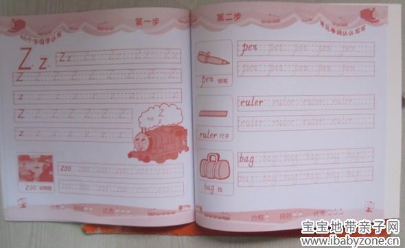 要是这个是语文的汉字,拿不是更好,我对语文真是念念不忘的,自己去买