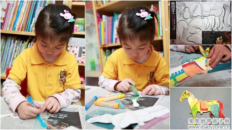 儿童手工皮影制作图片