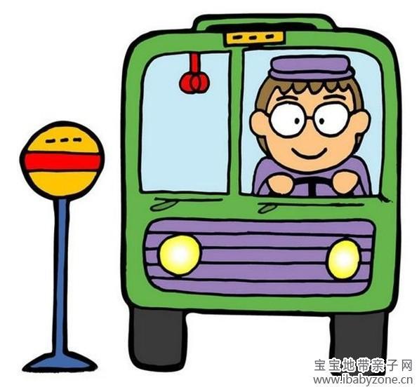 有一次带他去游乐场,他就看到了这个小巴士,就很喜欢,每次去都要坐图片