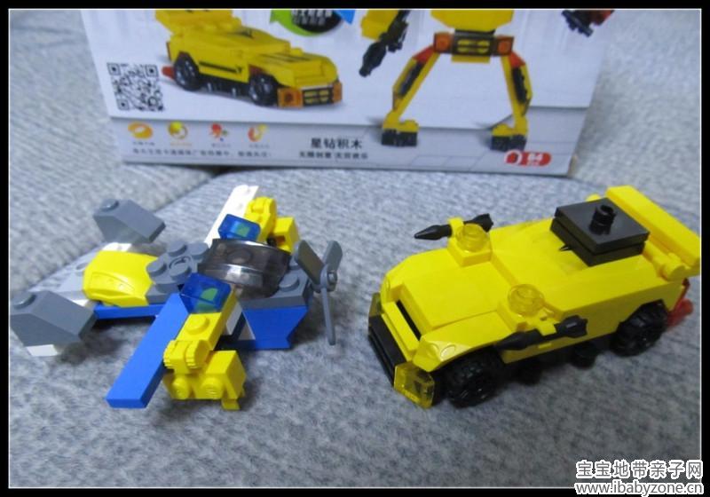 星钻积木,aric的首次拼装汽车的成功
