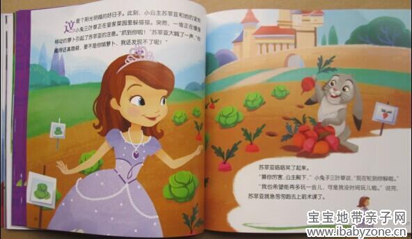 超可爱萌的小公主画法