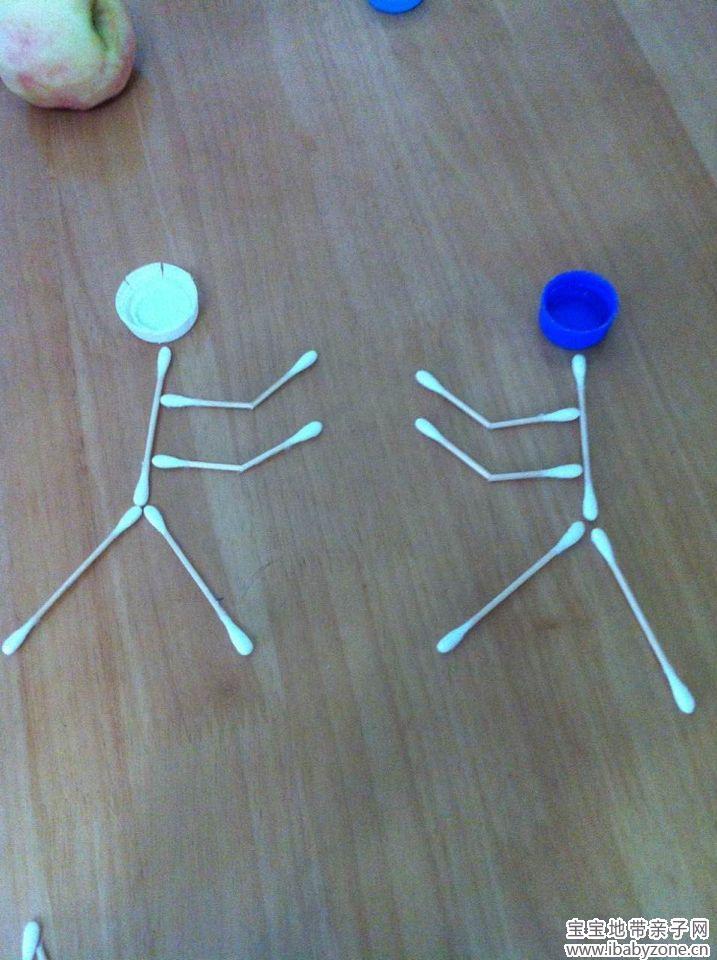 幼儿园作业——《拼小人》