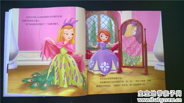 漂亮的苏菲亚是罗伦国王和美兰达王后的小女儿