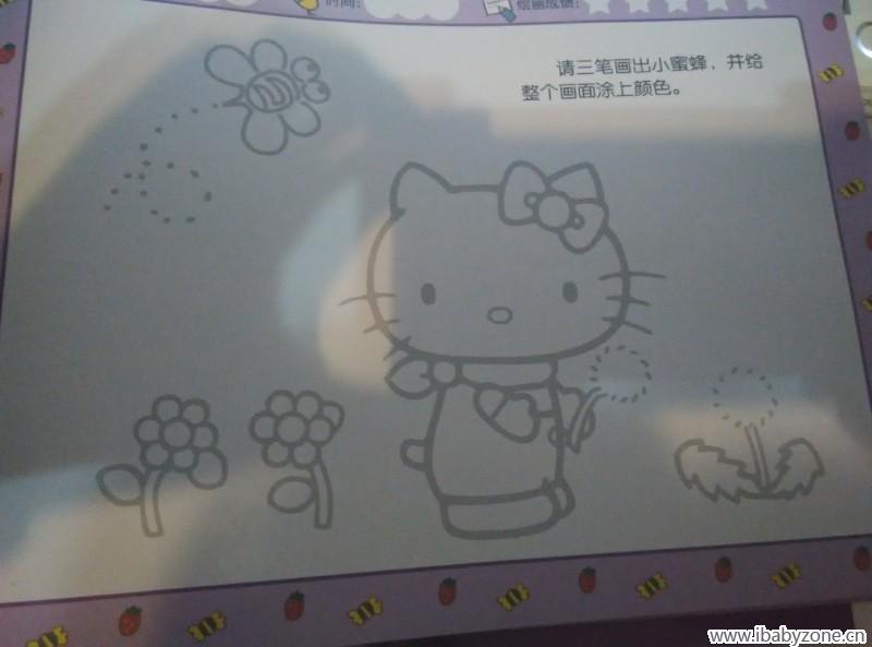 学就会的凯蒂猫简笔画