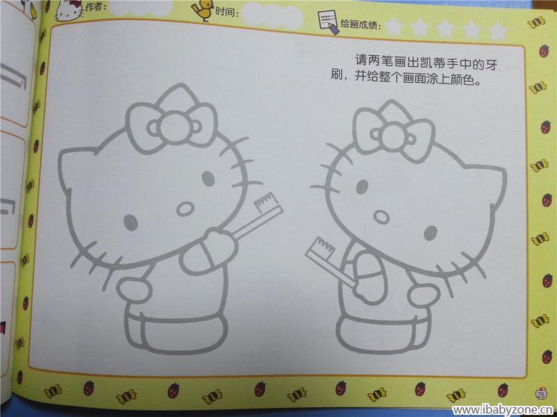 凯蒂猫简笔画》让画画变得简单