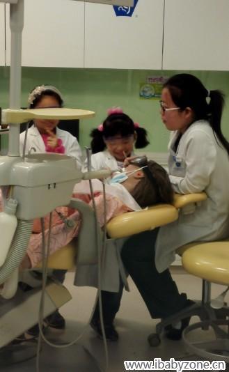 牙医-04