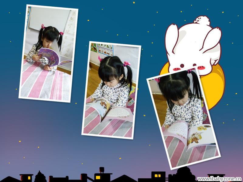 孩子看书的微信头像