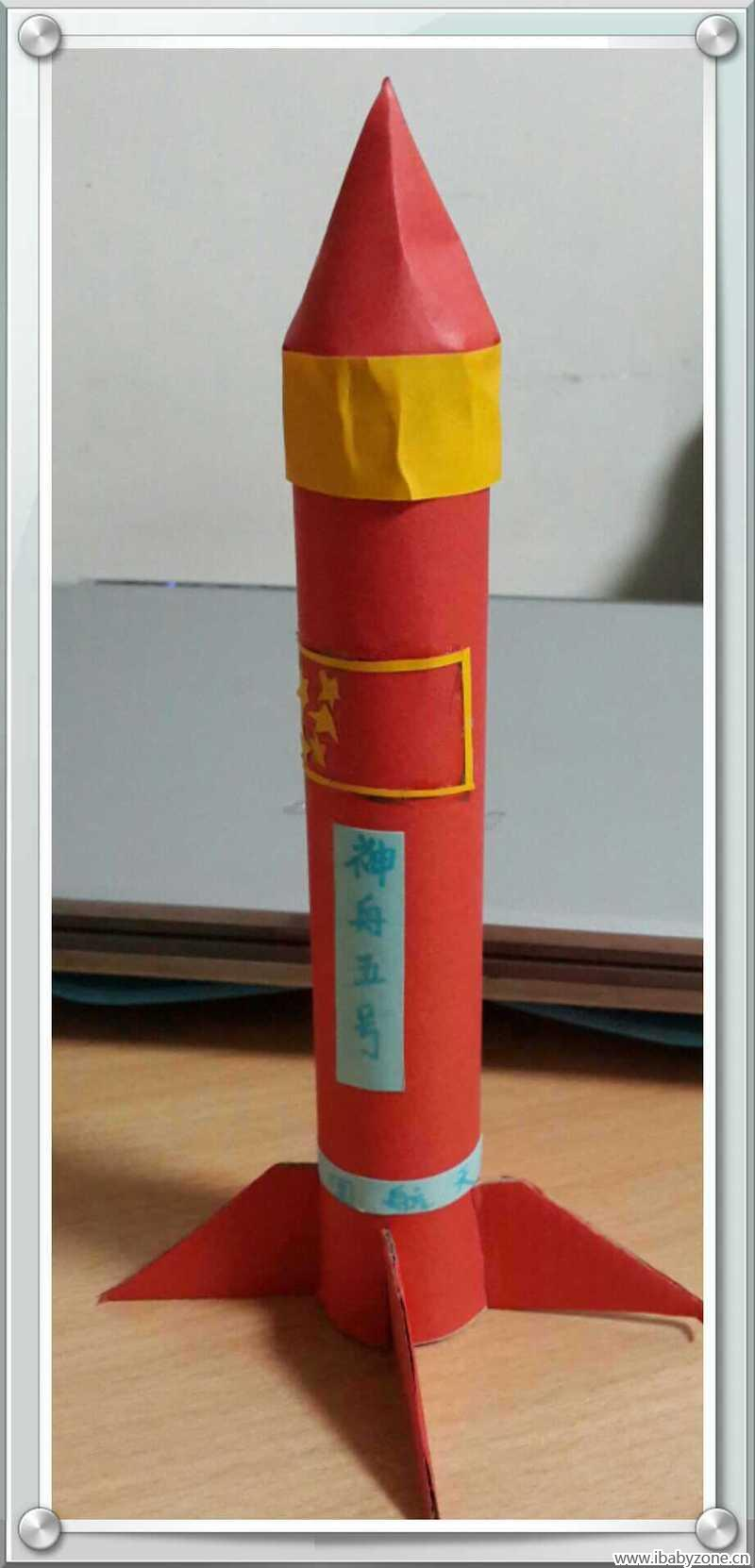 卫生纸筒手工制作火箭