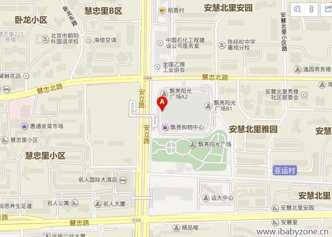 武汉欢乐谷地铁哪站下