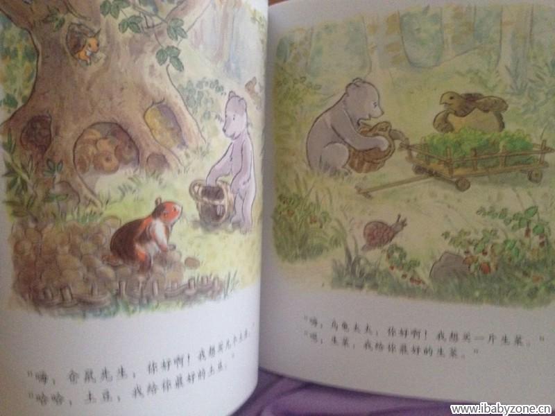 小熊卡里 之 我爱去集市 阅读心得图片