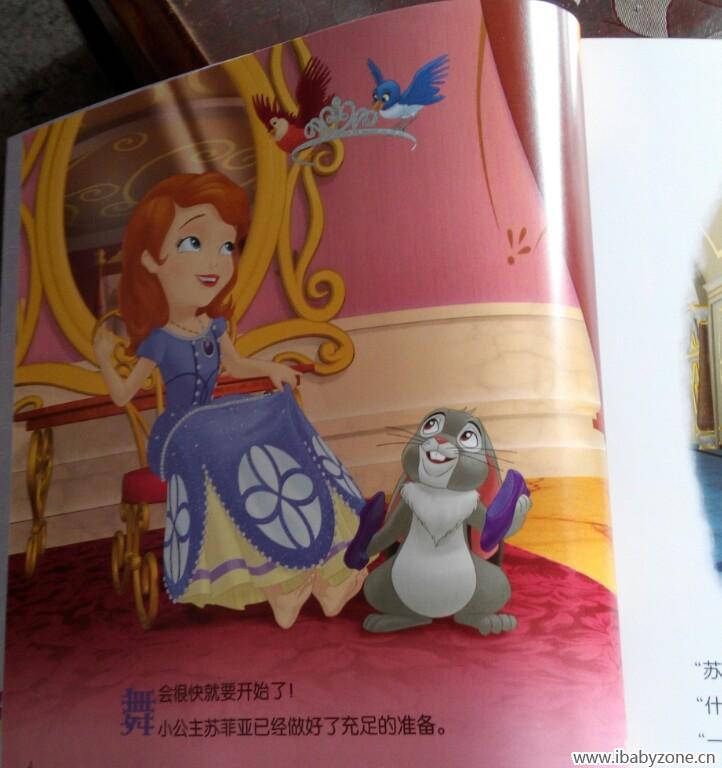 小公主索菲亚故事带给孩子的正能量