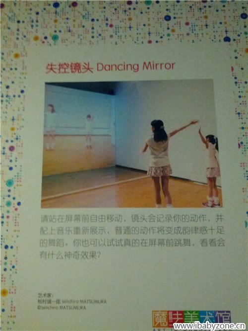 魔法美术馆像素_魔法美术馆来了有多魔性看了才知道上海观
