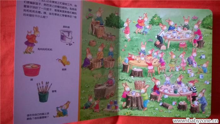 让孩子开心专注的绘本--读《2-6岁幼儿专注力培养游戏