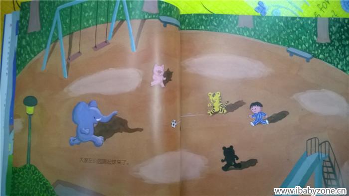 孩子们的小天地 读 深见春夫 睡得香 图画书系列之睡得好香 有感