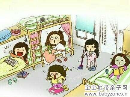 寝室卡通手绘图