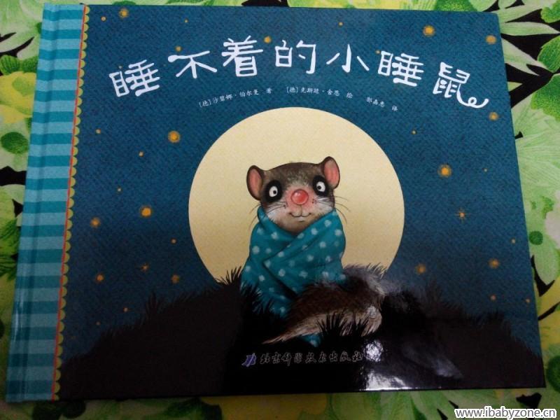 封面很充满童真,童趣,夜色星光点点