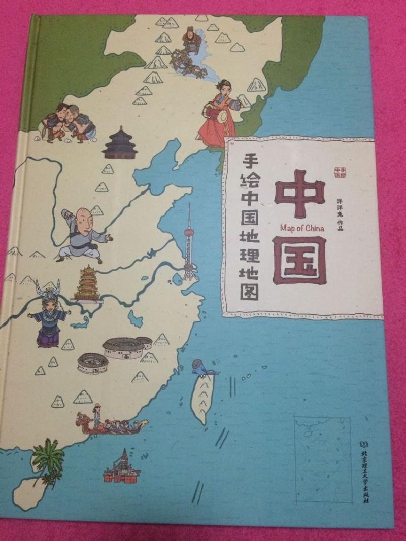 景观设计课本封面