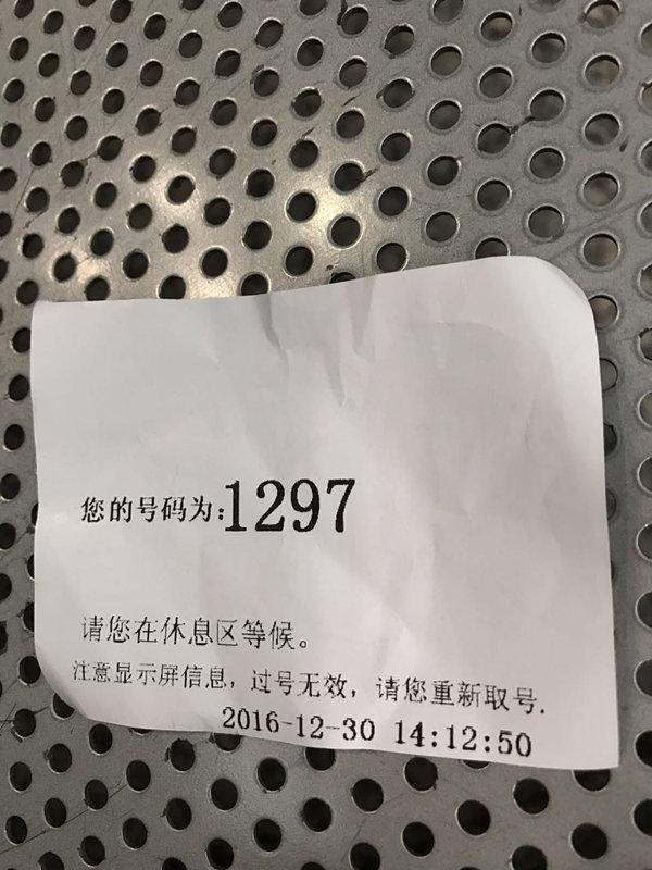 796164519447325191_副本