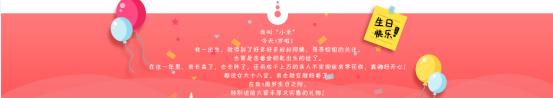 禾中味道周年庆论坛2132