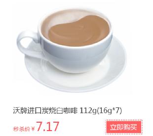 禾中味道周年庆论坛2192