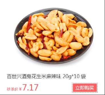 禾中味道周年庆论坛2269