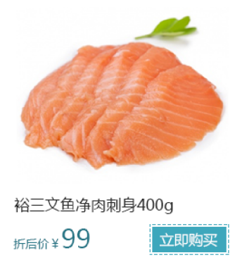 禾中味道周年庆论坛2394