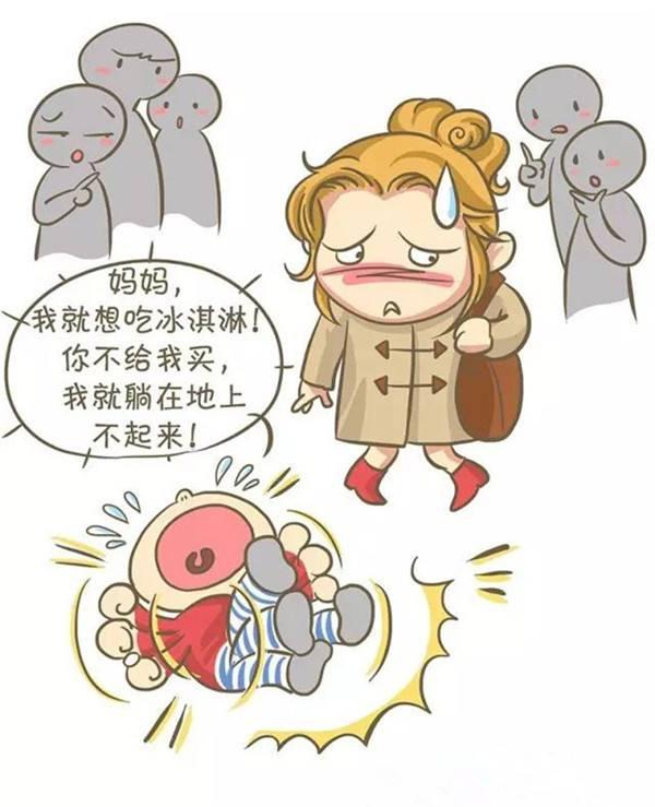 【活动】公共场合 小孩哭闹 怎么办?(9.29-10.29)