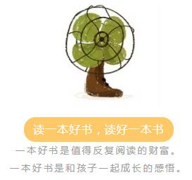 2017上海国际童书展开票啦!_07