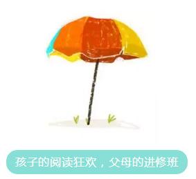 2017上海国际童书展开票啦!_10