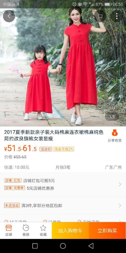 QQ图片20171112084240