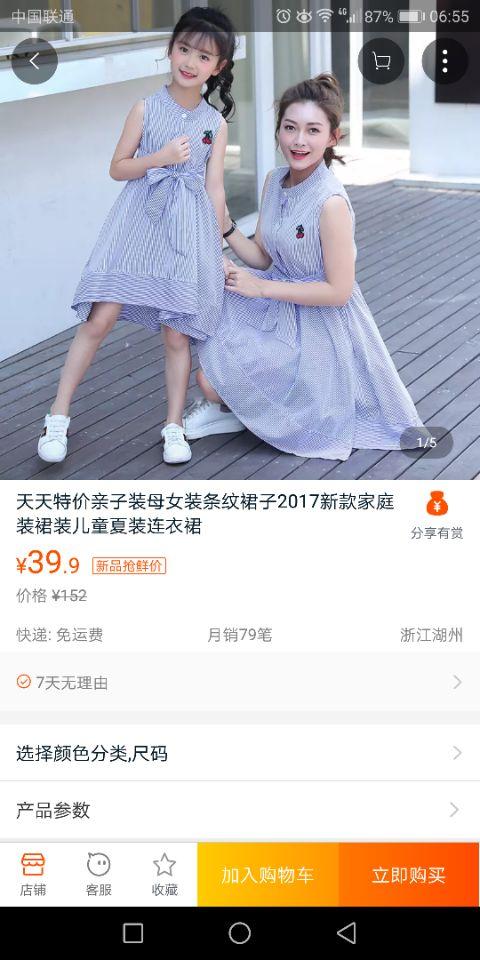 QQ图片20171112084319
