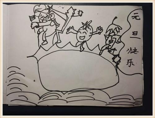 echo饺子