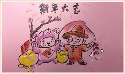 【】2月11日新年快乐