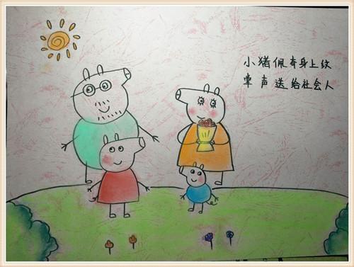 阳光窗帘-小猪