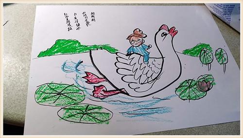 渝笨-鹅鹅鹅