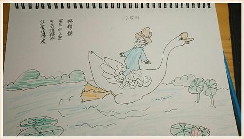 chris--鹅鹅鹅