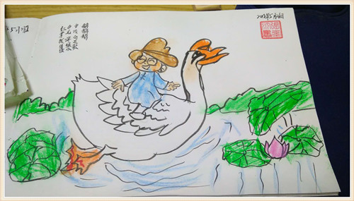 cycle chen-鹅鹅鹅