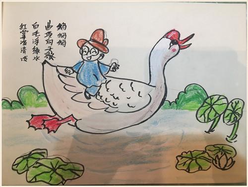 tinna-鹅鹅鹅