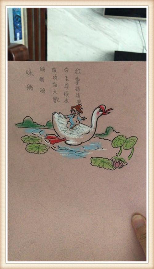 陈兰英-鹅鹅鹅