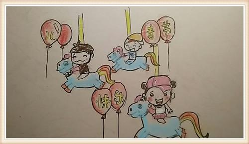 陈兰英-儿童节